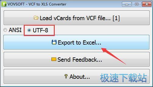 VCF to XLS Converter 图片 05s