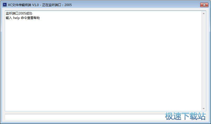XC文件传输终端 图片 01s
