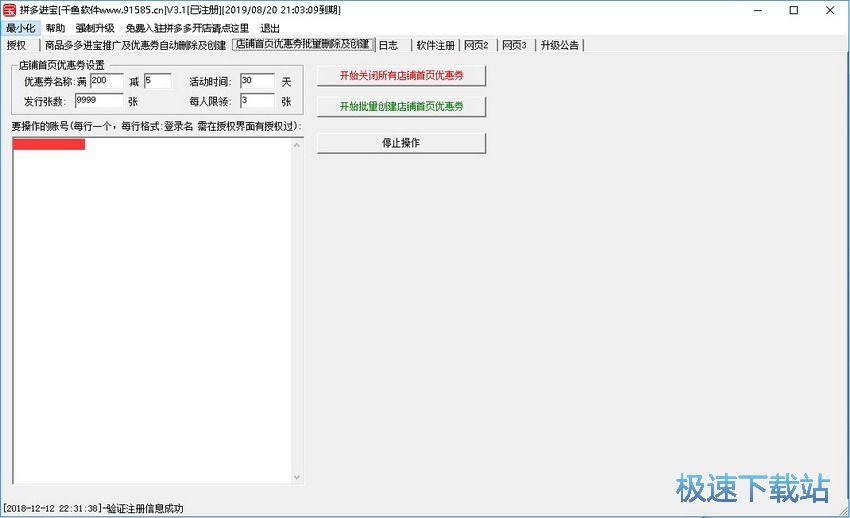 千鱼优德体育w88手机版