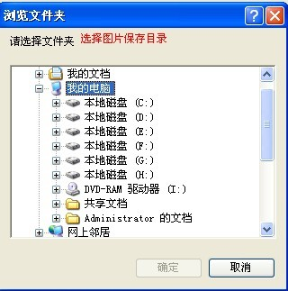 屏幕�I�P��精�`下�d