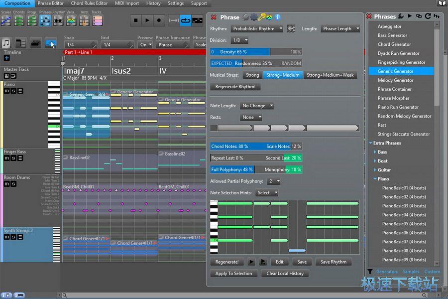 音乐创作软件下载图片