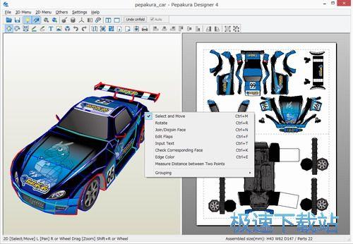 3d模型拆分处理工具下载