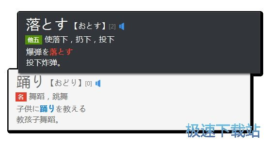 日语背单词