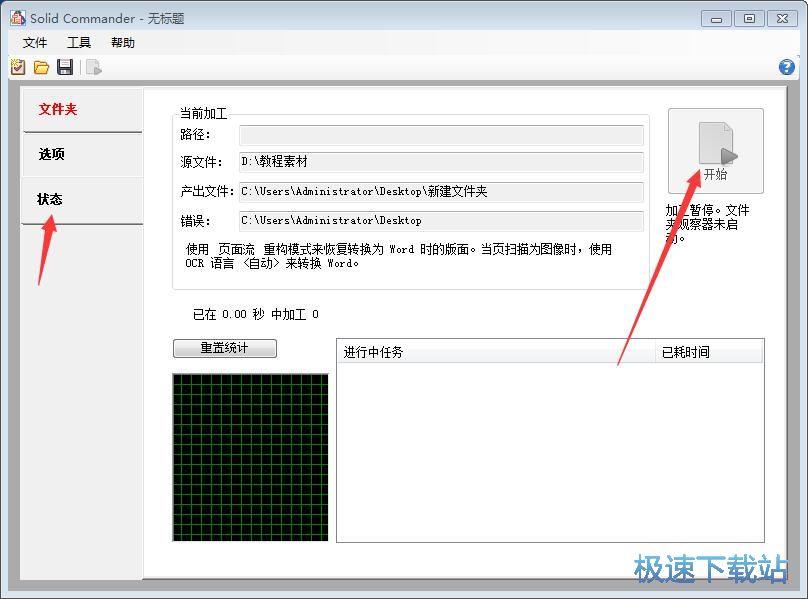 pdf转换 图片