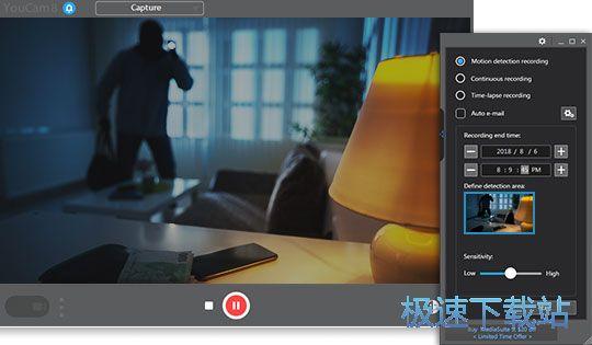 youcam摄像头软件下载 截图