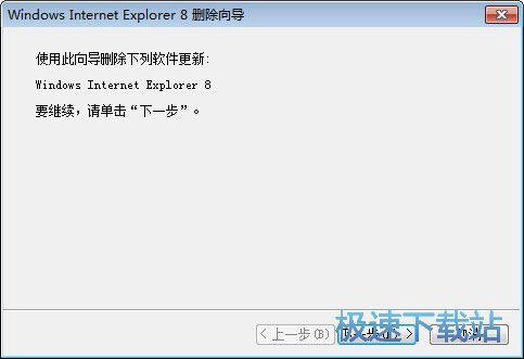 internet explore 8