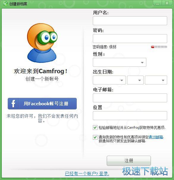 Camfrog Video Chat 图片 01s