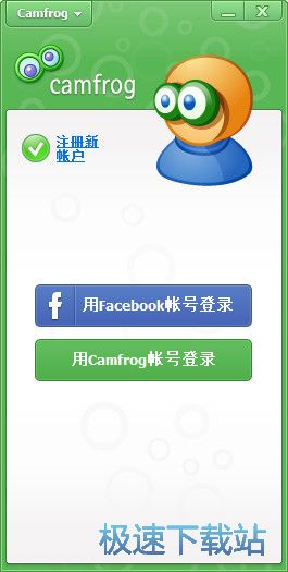 Camfrog Video Chat 图片 02s