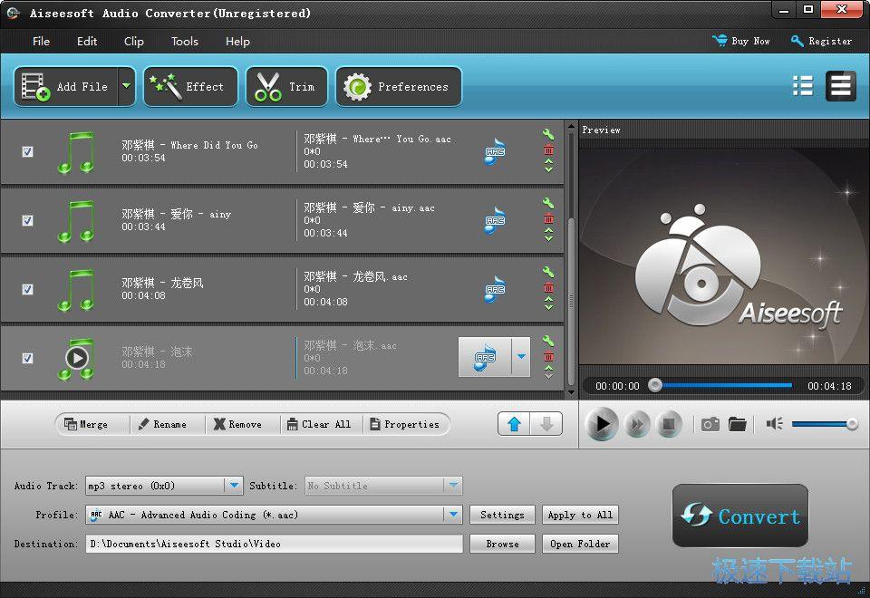 Aiseesoft Audio Converter 图片 02s