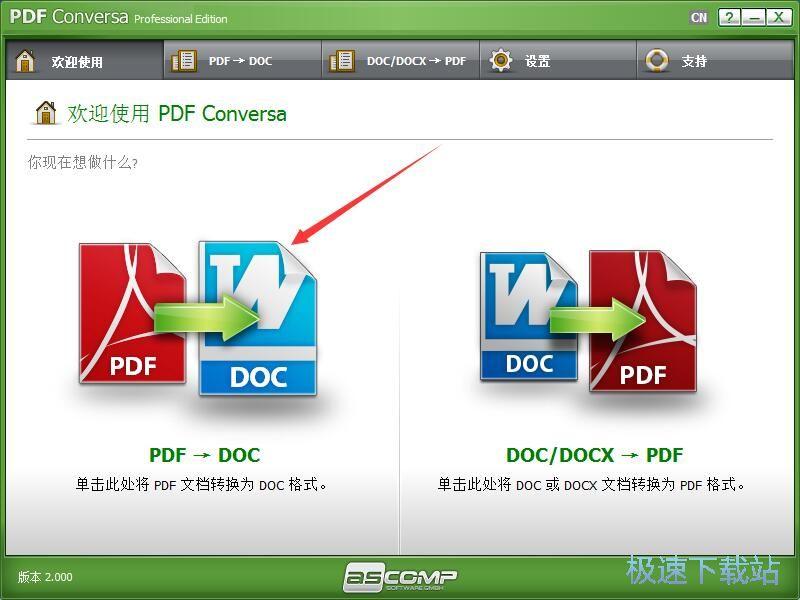 pdf�D�Q器