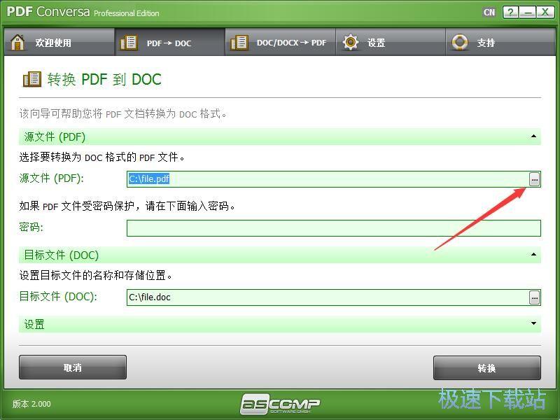 pdf互�Dword�件下�d