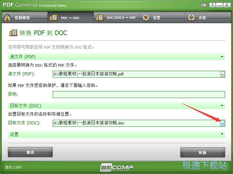 pdf�Dword word�Dpdf