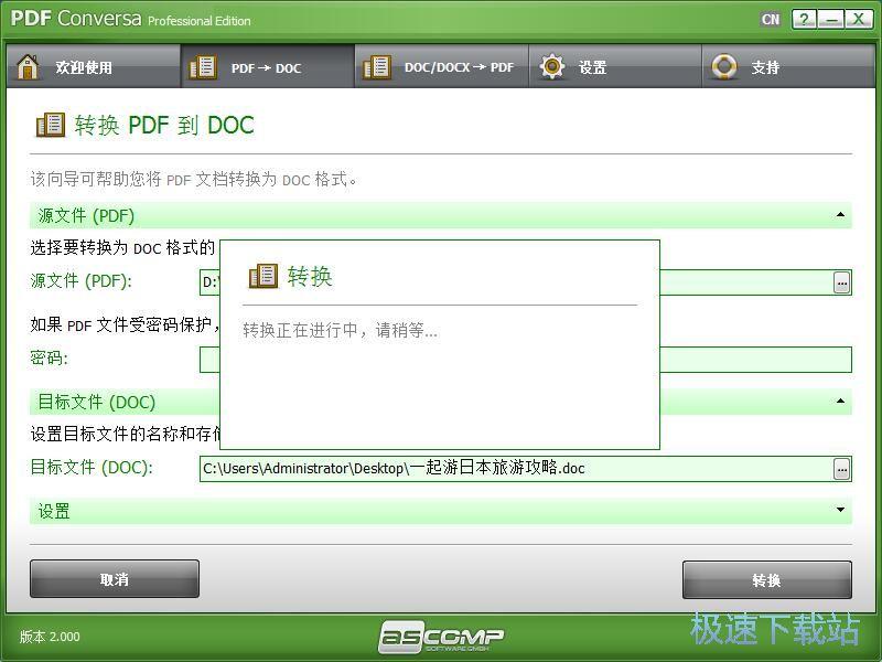 pdf�D�Q器 �D片