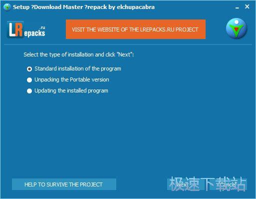 Download Master 图片 03s