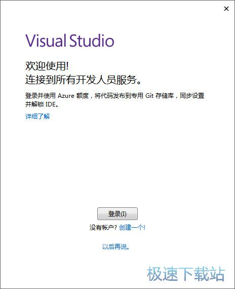 visual studio 图片