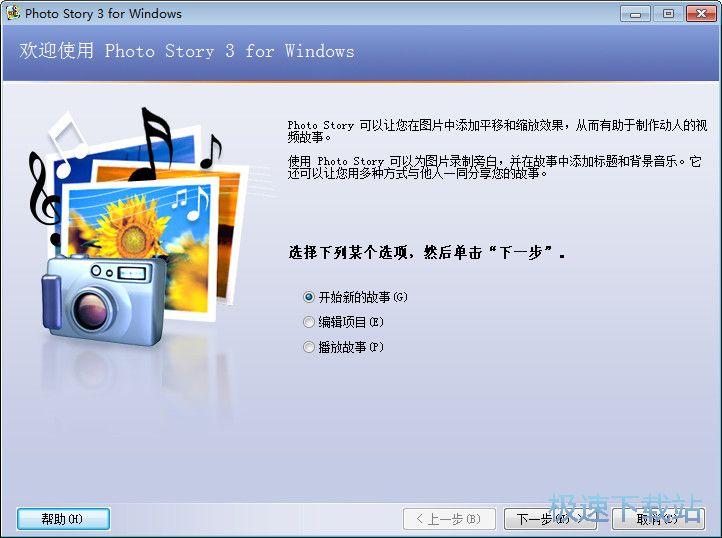 Photo Story 图片 01s