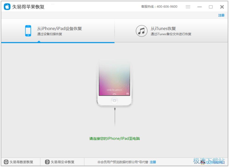 苹果手机专用壁纸