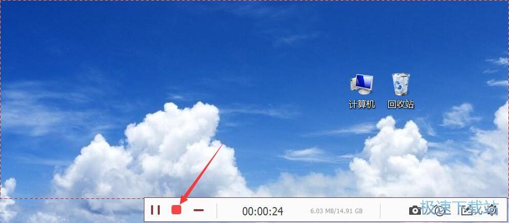 录屏软件 图片