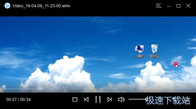 录屏 屏幕录像 图片