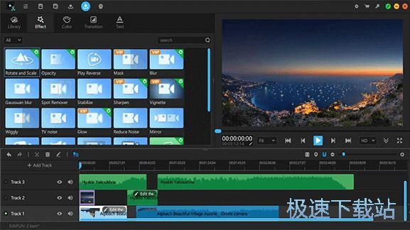 视频编辑软件 截图