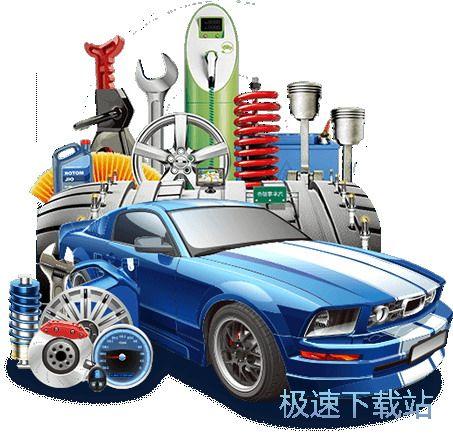 汽车 图片