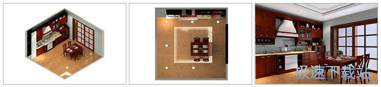 圆方厨柜销售设计系统