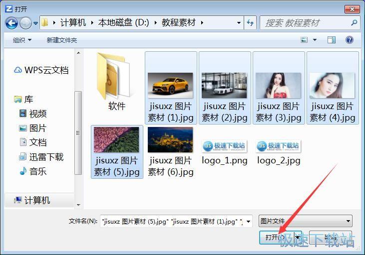 图片质量压缩软件下载