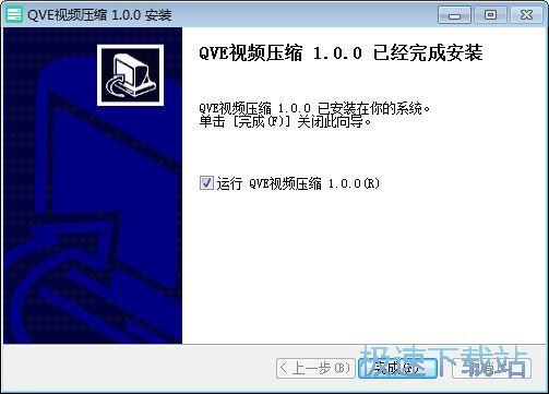 批量视频压缩软件下载