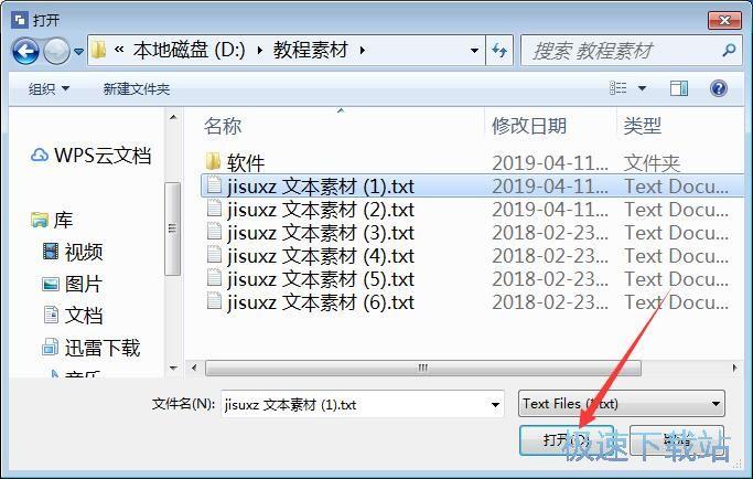 twistpad文本编辑器下载 图片