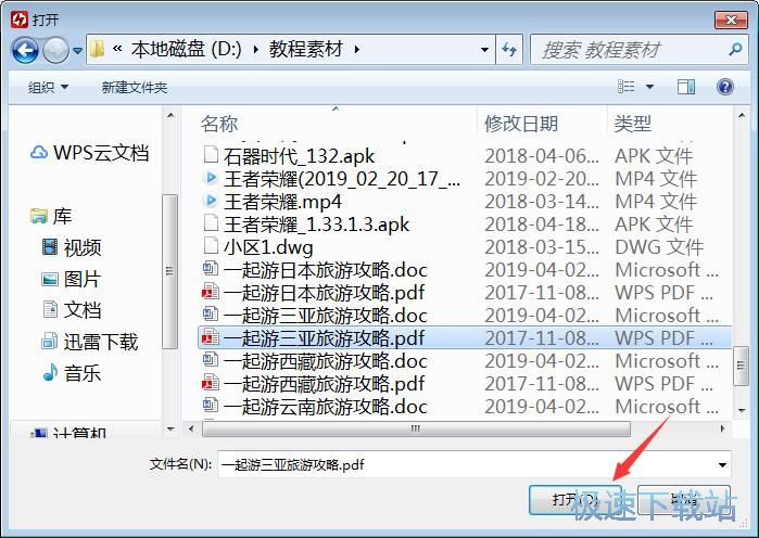 ��M打印�C pdf打印�C