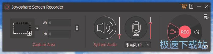 Joyoshare Screen Recorder 图片 01s