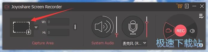 Joyoshare Screen Recorder 图片 06s