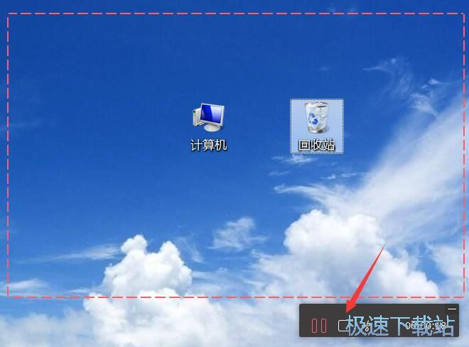 专业录屏软件 图片