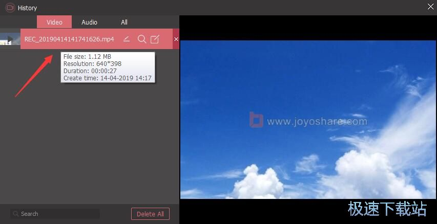 joyo录屏软件下载 图片