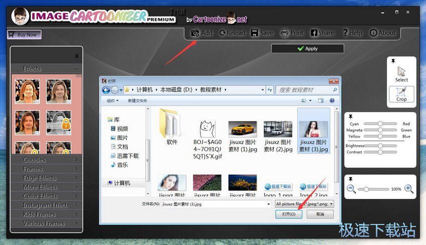 Image Cartoonizer Premium 缩略图 06