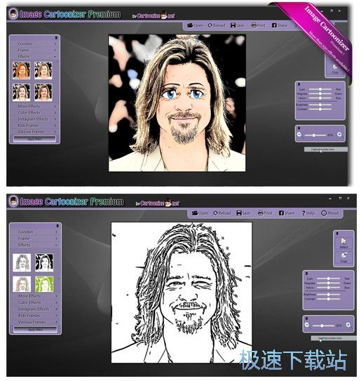 照片卡通化处理软件下载截图