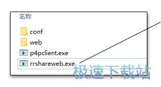 web图片