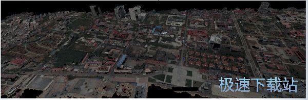 无人机数据处理软件下载图片