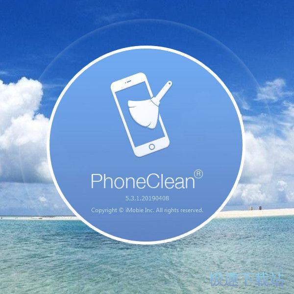 PhoneClean 图片 01s