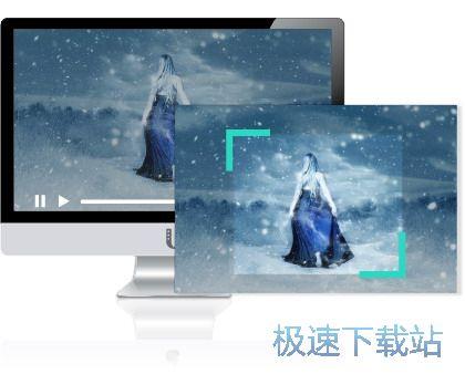 videosolo video converter ultimate图片
