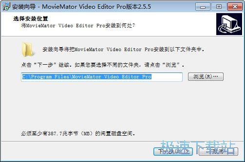 MovieMator Video Editor 缩略图 02