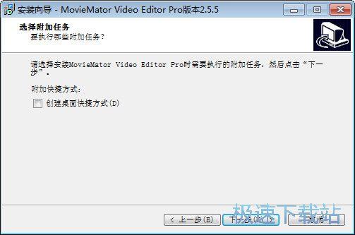 视频动画图片