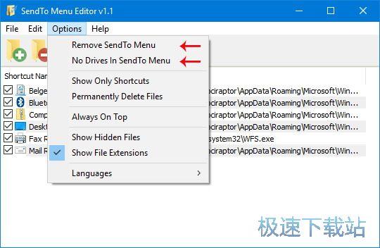sendto menu editor截图