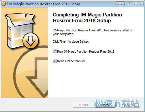 im-magic partition resizer