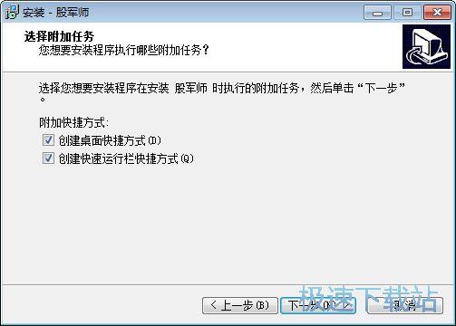 股军师软件官方下载