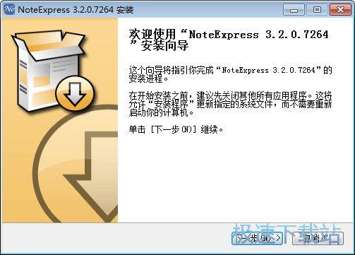 NoteExpress 缩略图 03