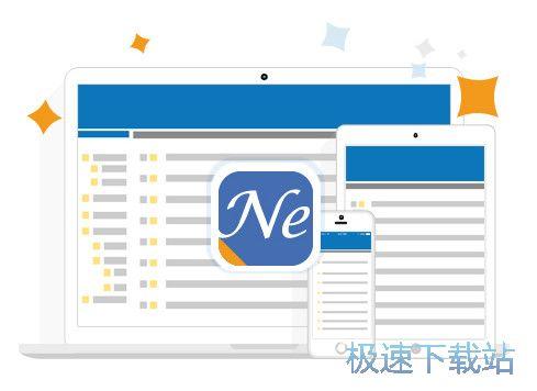 NoteExpress 缩略图 08