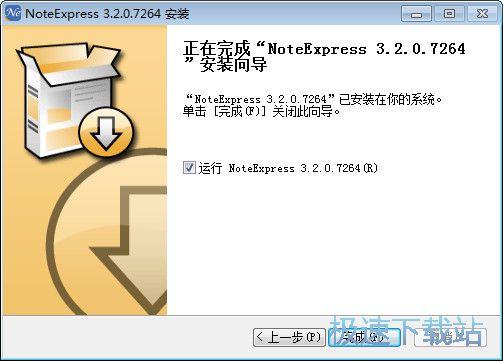NoteExpress 缩略图 07