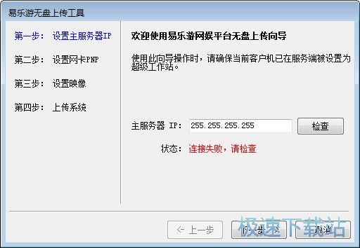 易乐游乾坤版 缩略图 01