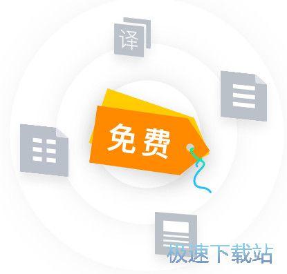 腾讯文档 文档 图片